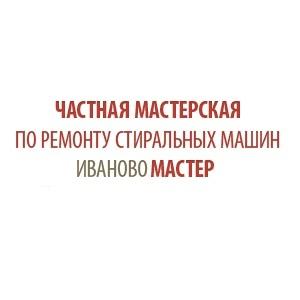 Ивановомастер