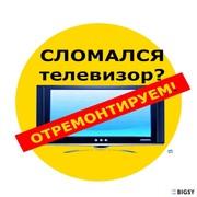 Ремонт любых телевизоров в Иваново телефон 344379 городской.