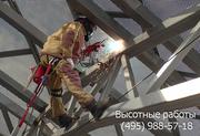Требуется электрогазосварщик в г.Иваново. - foto 2